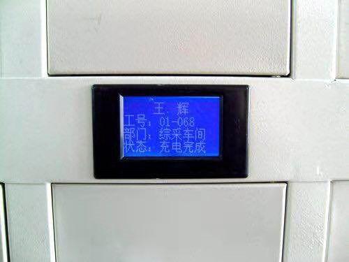 河南矿灯充电柜招商