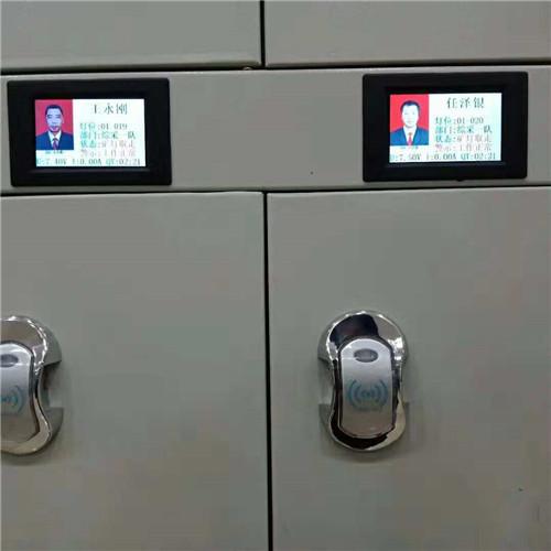 河南矿灯充电柜