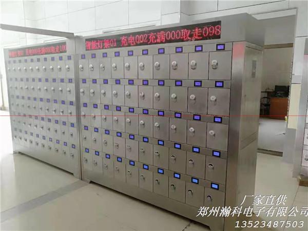 郑州不锈钢充电柜厂家