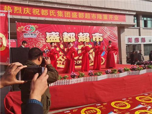 河南超市货架厂家携手盛都超市案例