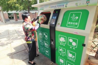 垃圾分类走进郑州,郑州今年年底生活垃圾分类要实现达标覆盖率超70%