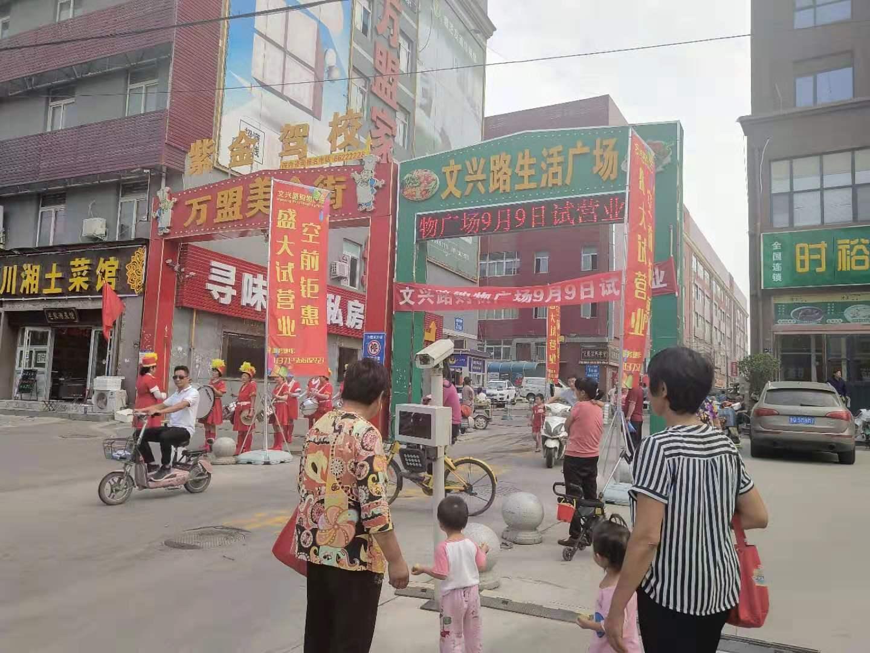 河南超市货架进驻文兴路生活广场!