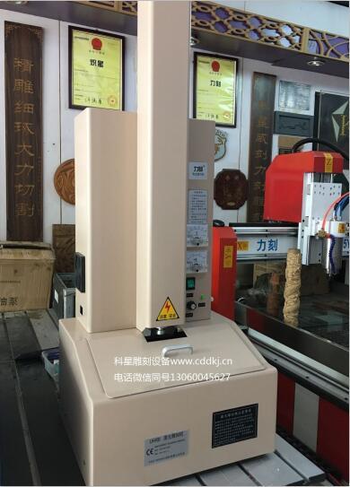 四川印章雕刻机--立式激光印章机