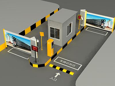 南充停车场系统