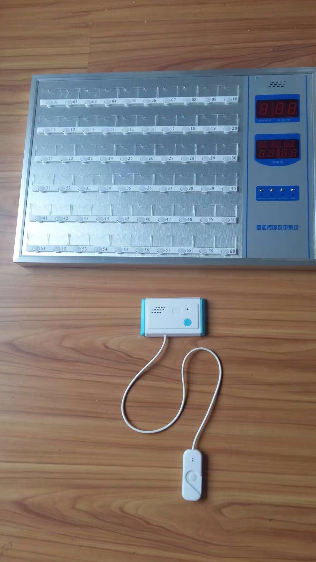 医用呼叫系统设备主机
