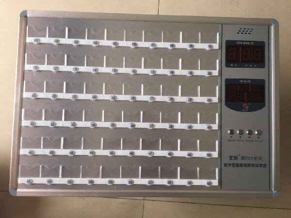 四川医用呼叫系统设备-分机