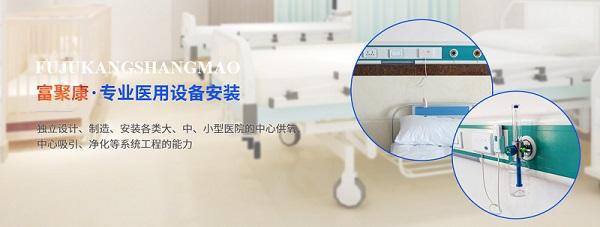 四川医院集中供氧系统出售