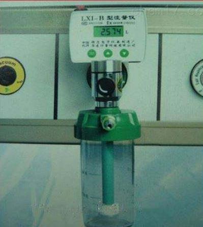 四川中心供氧