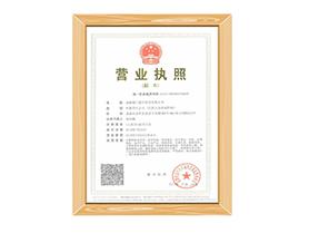 成都德仁鑫宇科技有限公司营业执照