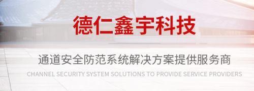 四川手提式升降柱安装公司
