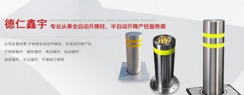 全自动液压升降柱安装