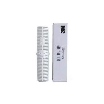 西安中央净水-SC1-10 (阻垢滤芯)