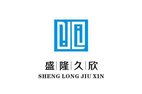 陕西盛隆久欣机电科技工程有限公司