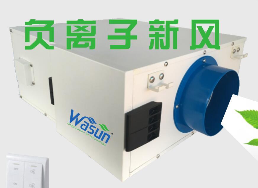 负离子新风 PM2.5新风净化机