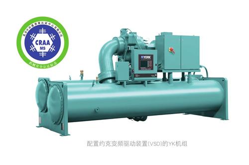 约克YK系列离心式冷水机组