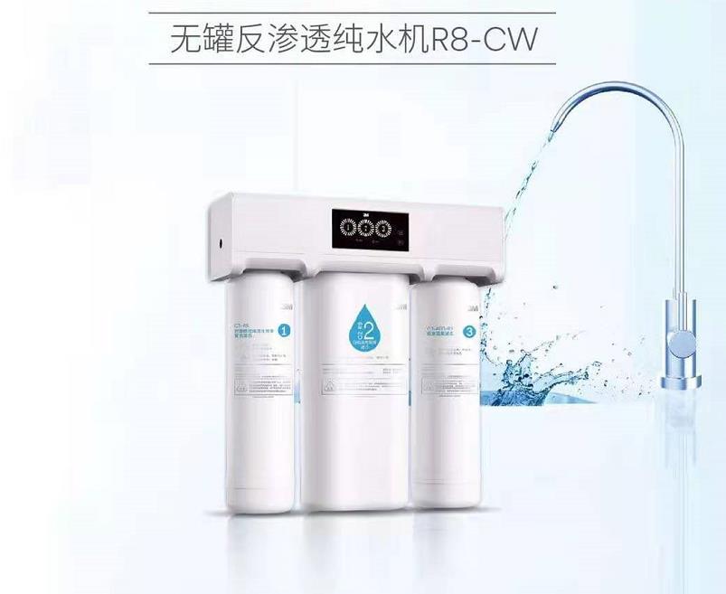 3M新智能净水器