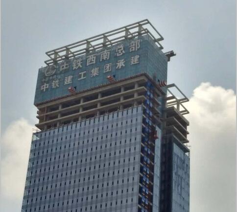 四川风管加工厂案例-中铁西部总部
