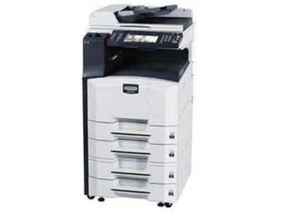 成都中速黑白打印机-京瓷5050