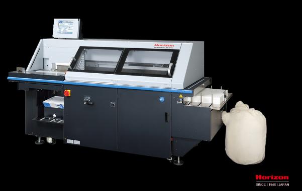 日本好利用 Horizon BQ-270VC全自动胶装机