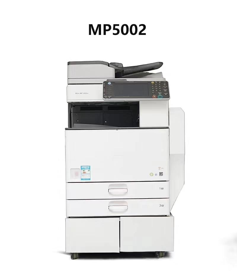 理光5002高速黑白复印机