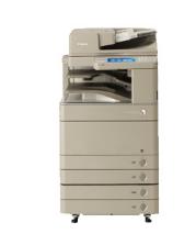 佳能C5255彩色复印机