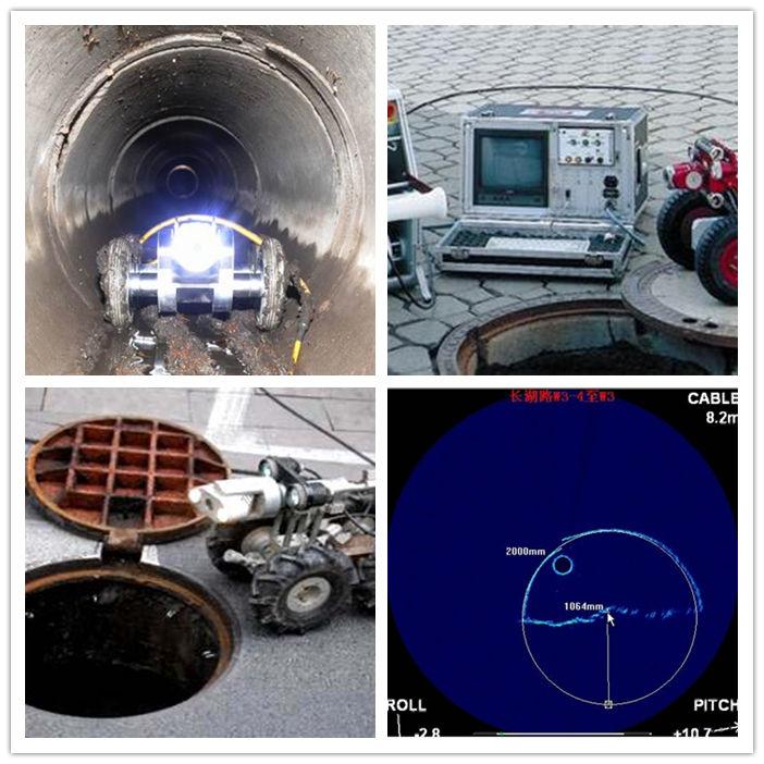 西安管道探测设备