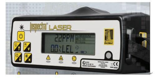便携式激光甲烷检测仪器