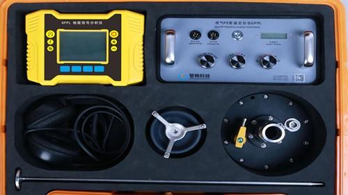 燃气PE管道定位仪GPPL