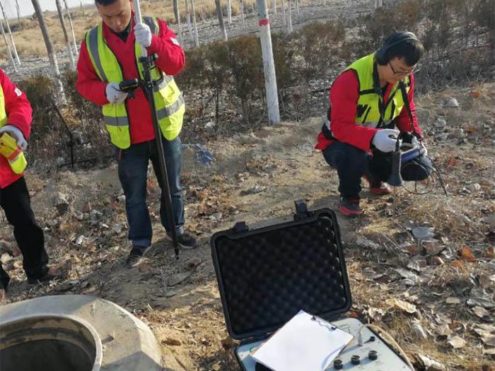 海林市燃气管道探测项目竣工汇报