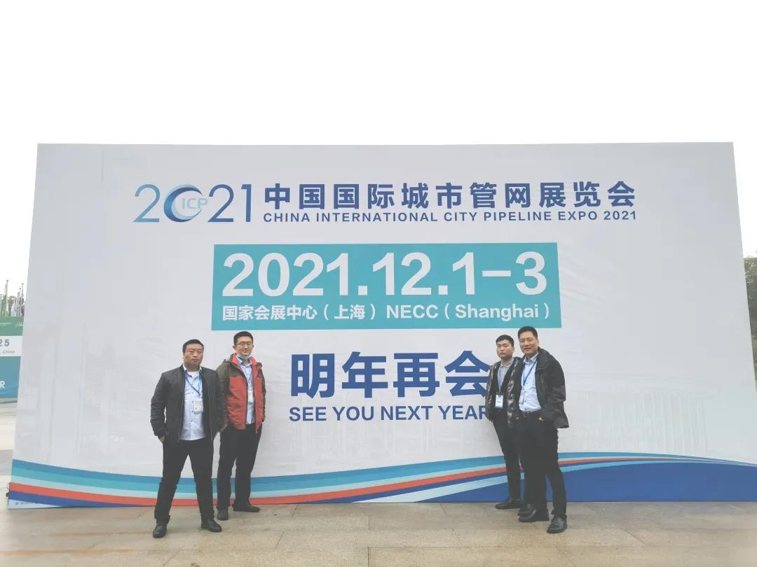 【展会归来】对话管畅科技副总王龙,2020城市管网展收官落幕,2021我们再出发!