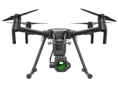 无人机载式激光天然气泄漏检测仪-Discovery-U1