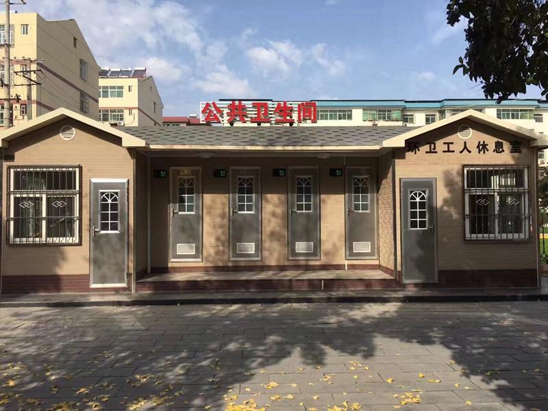 杨凌区城市管理局移动公厕