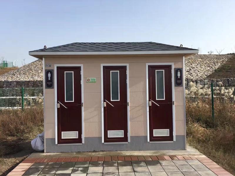 西安浐灞湿地公园移动厕所39间
