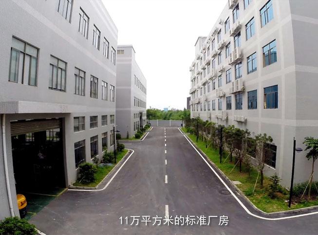 鑫讯智能公司厂房