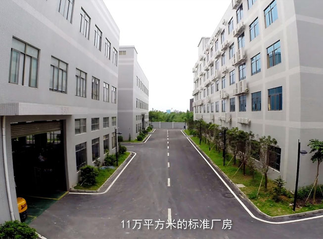 公司标准厂房展示