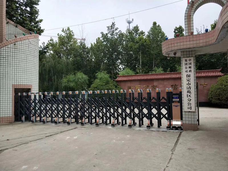 陕西电动伸缩门安装——中国邮政集团公司保定市清苑区分公司
