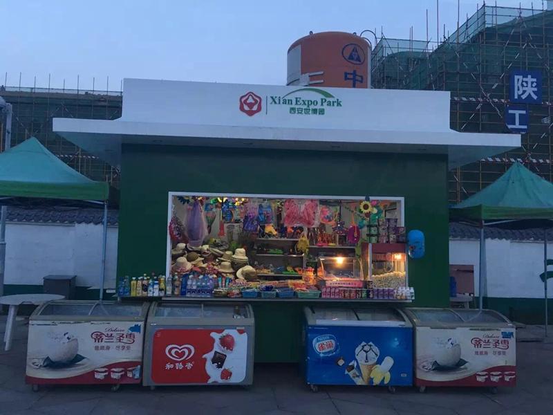 陕西岗亭——西安世博园售货亭