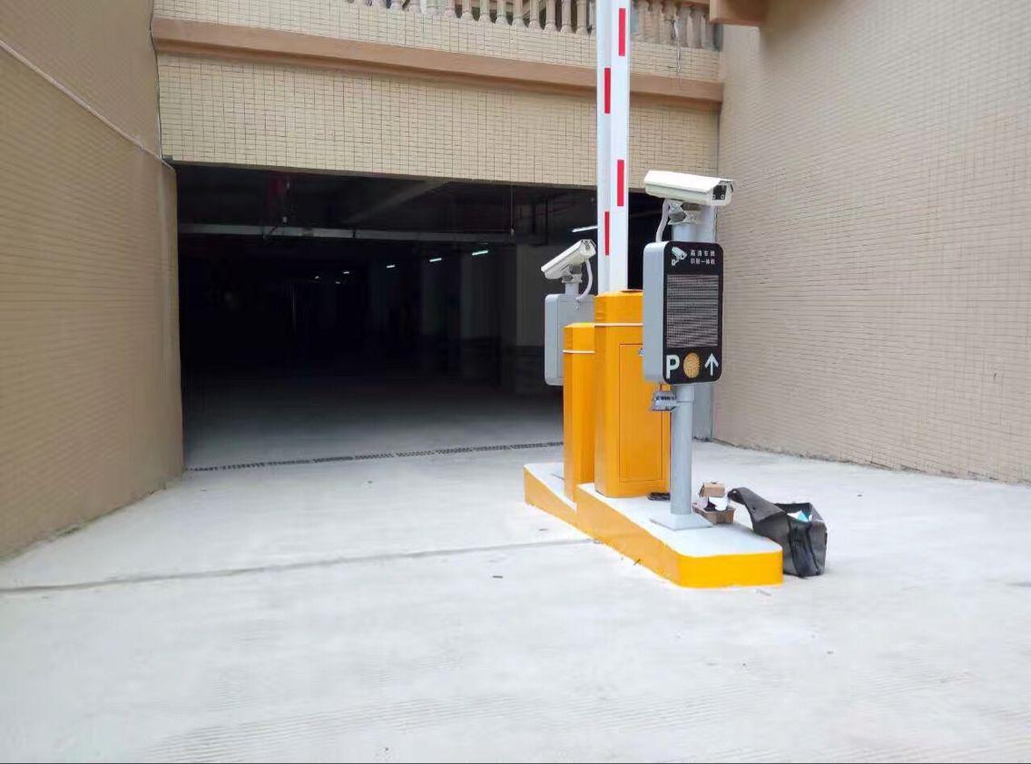 西安停车场系统