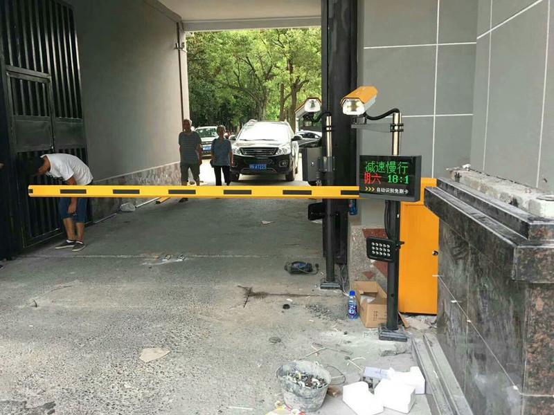 小区停车场管理系统