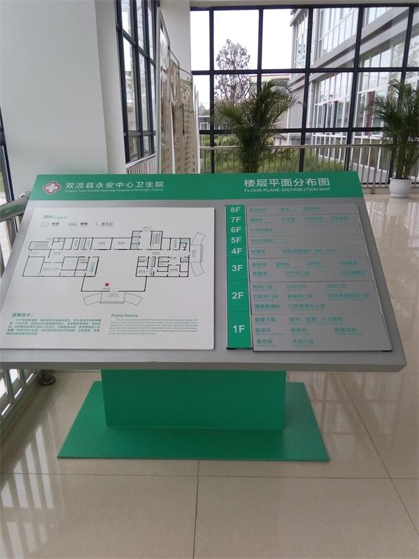 双流县卫生院医院标识标牌成功案例