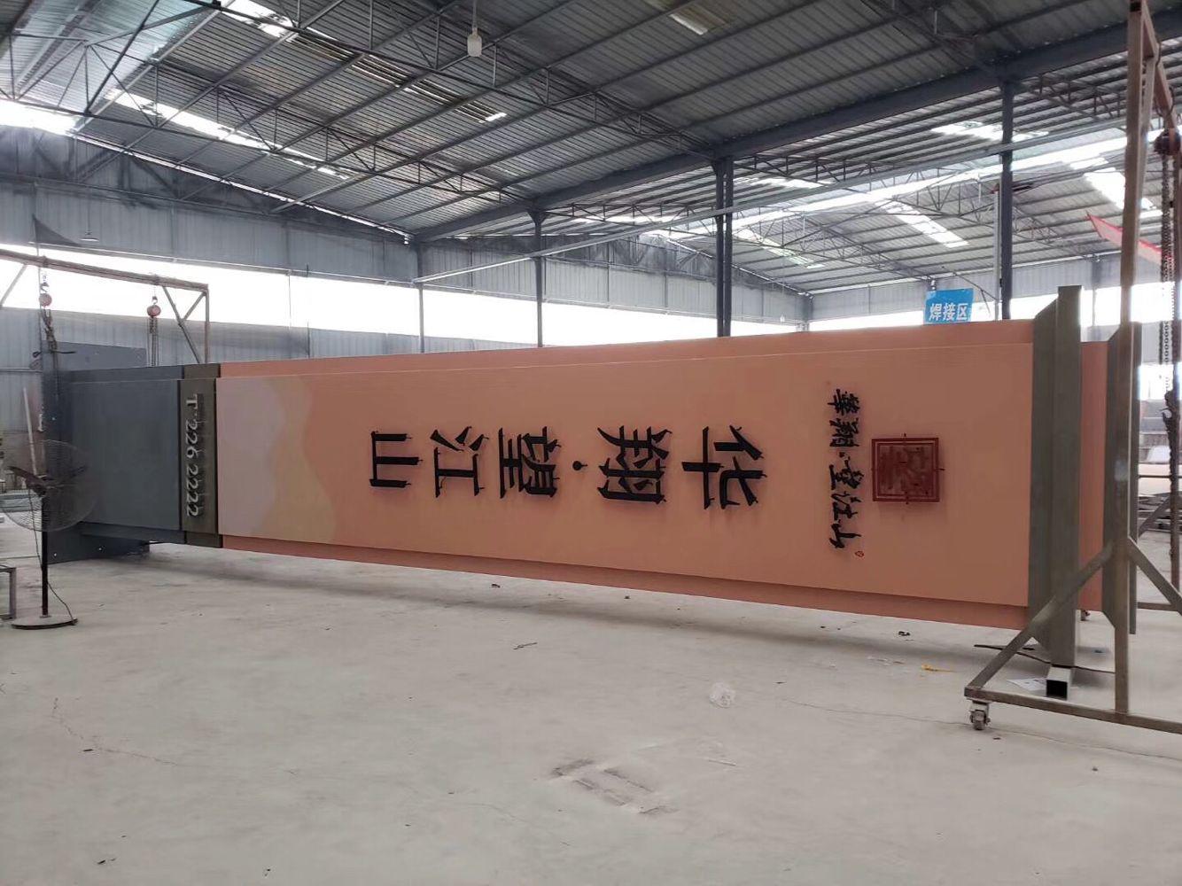 四川精神堡垒厂家