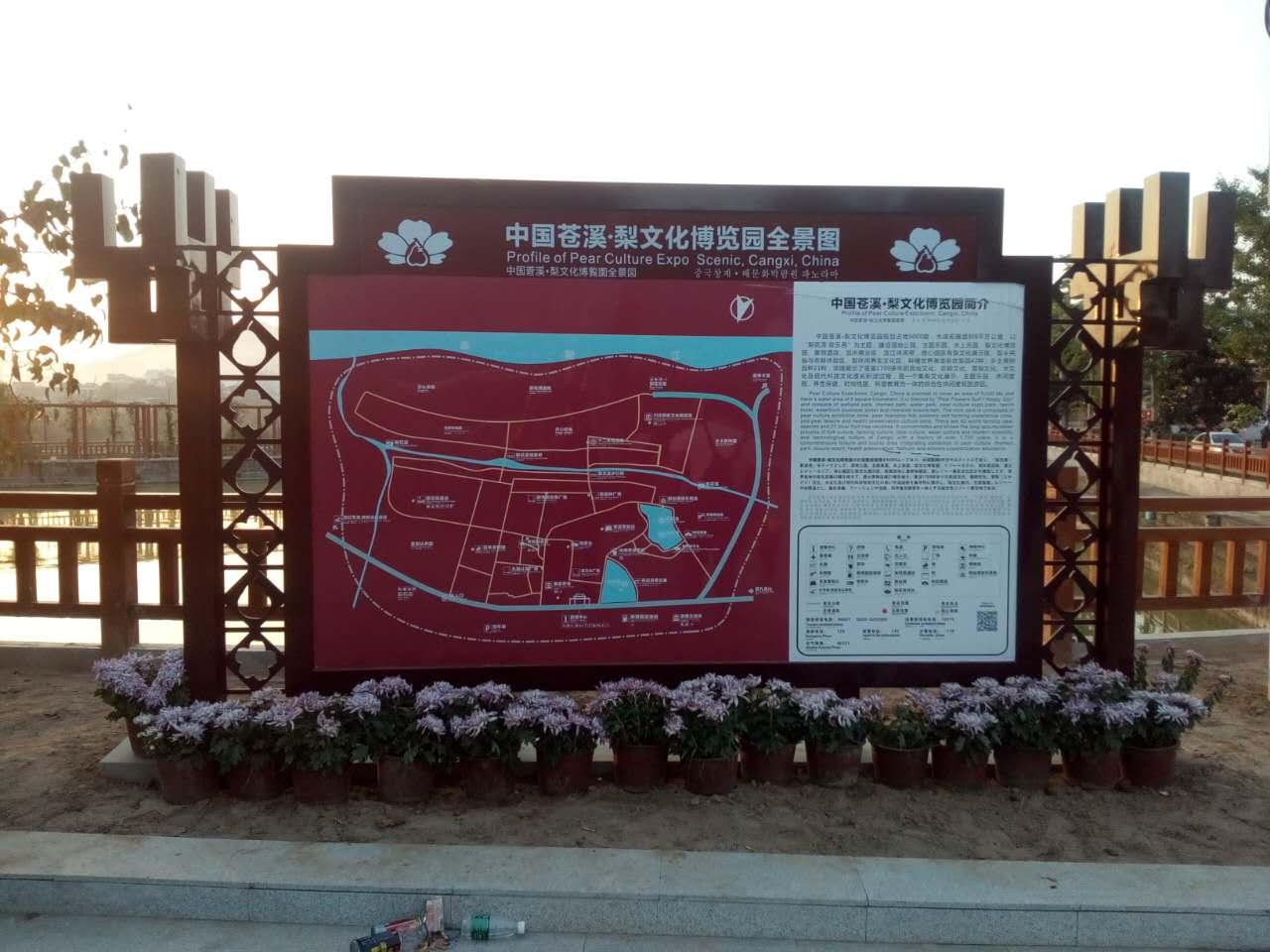 重庆景区标识标牌一般由哪些组成的?