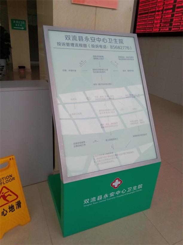 如何對四川醫院標識標牌設計才算合理?