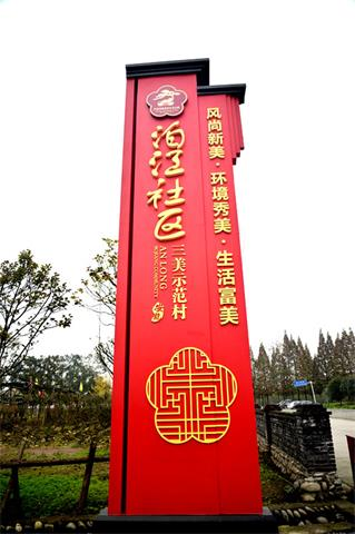重庆精神堡垒设计