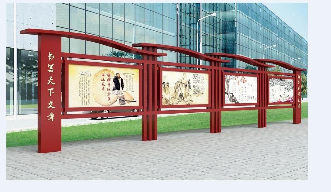 重庆宣传栏施工