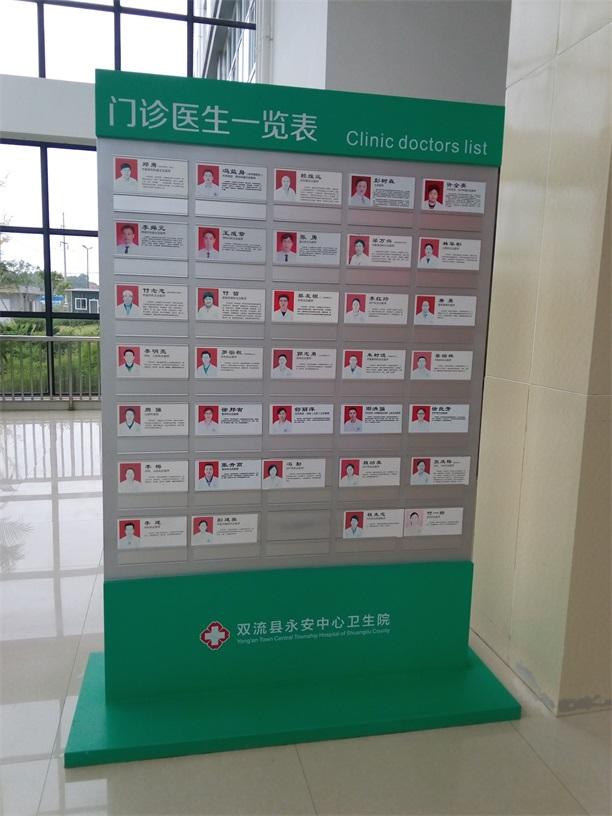 制作四川医院标识标牌可以选用哪些制作材料?