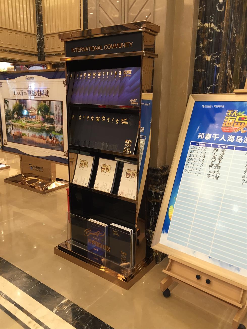 四川标识标牌厂家和您说说商场标识制作七要素