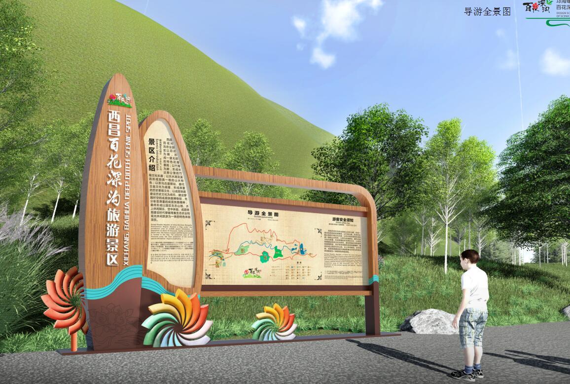 四川景区标识制作厂家
