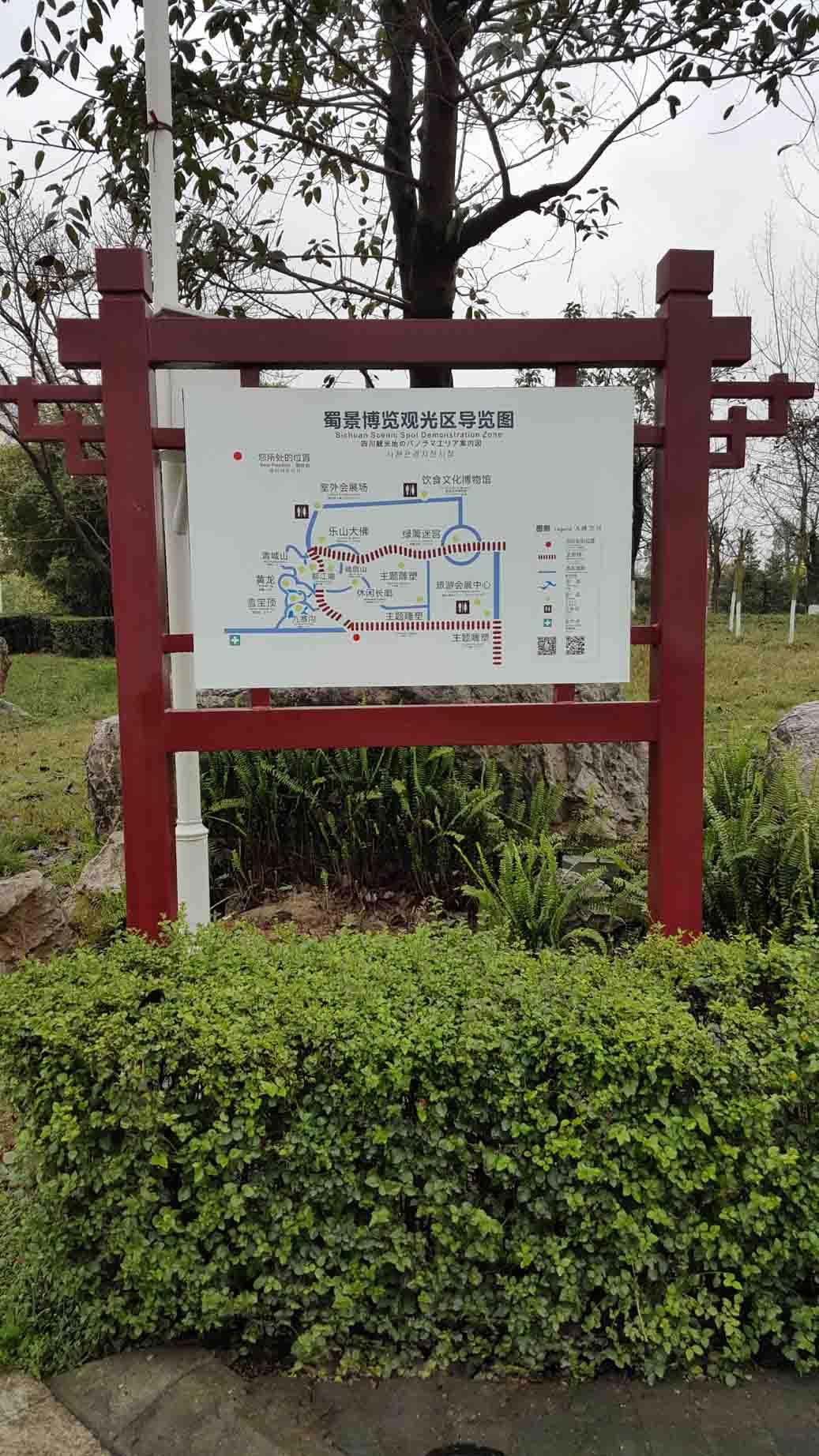 四川学校标识制作