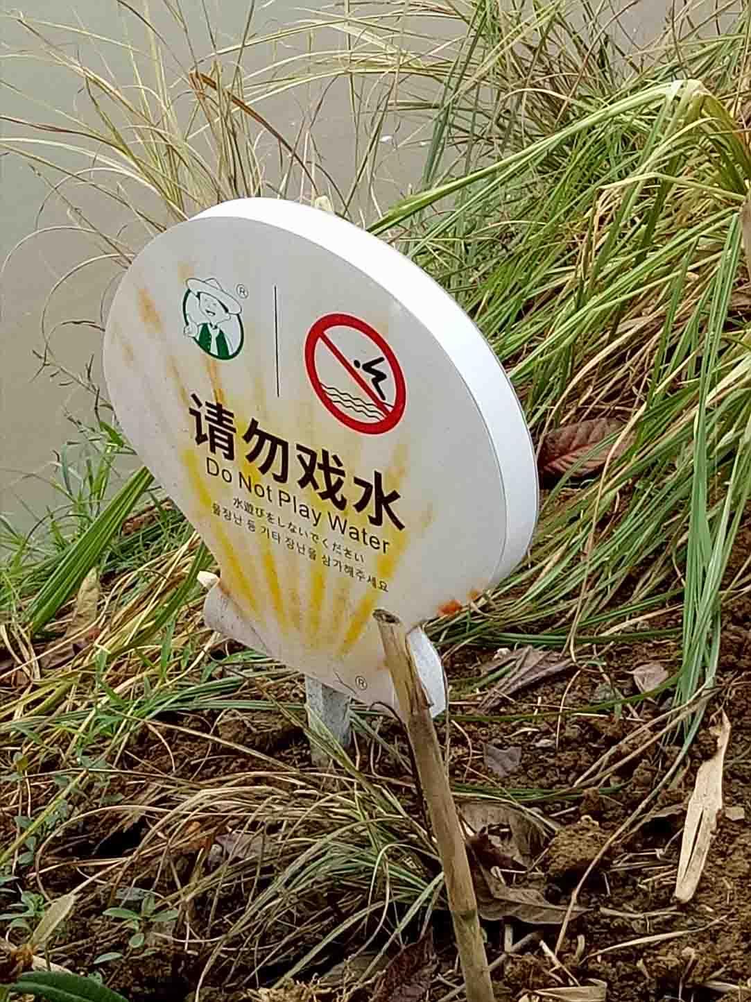 四川景区标识标牌制作设计